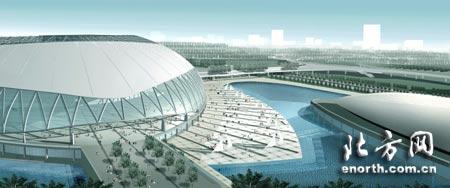 水滴形的天津奥林匹克中心体育场 组图