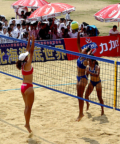 2006全国沙滩排球巡回赛北海站女子比赛 高清图片