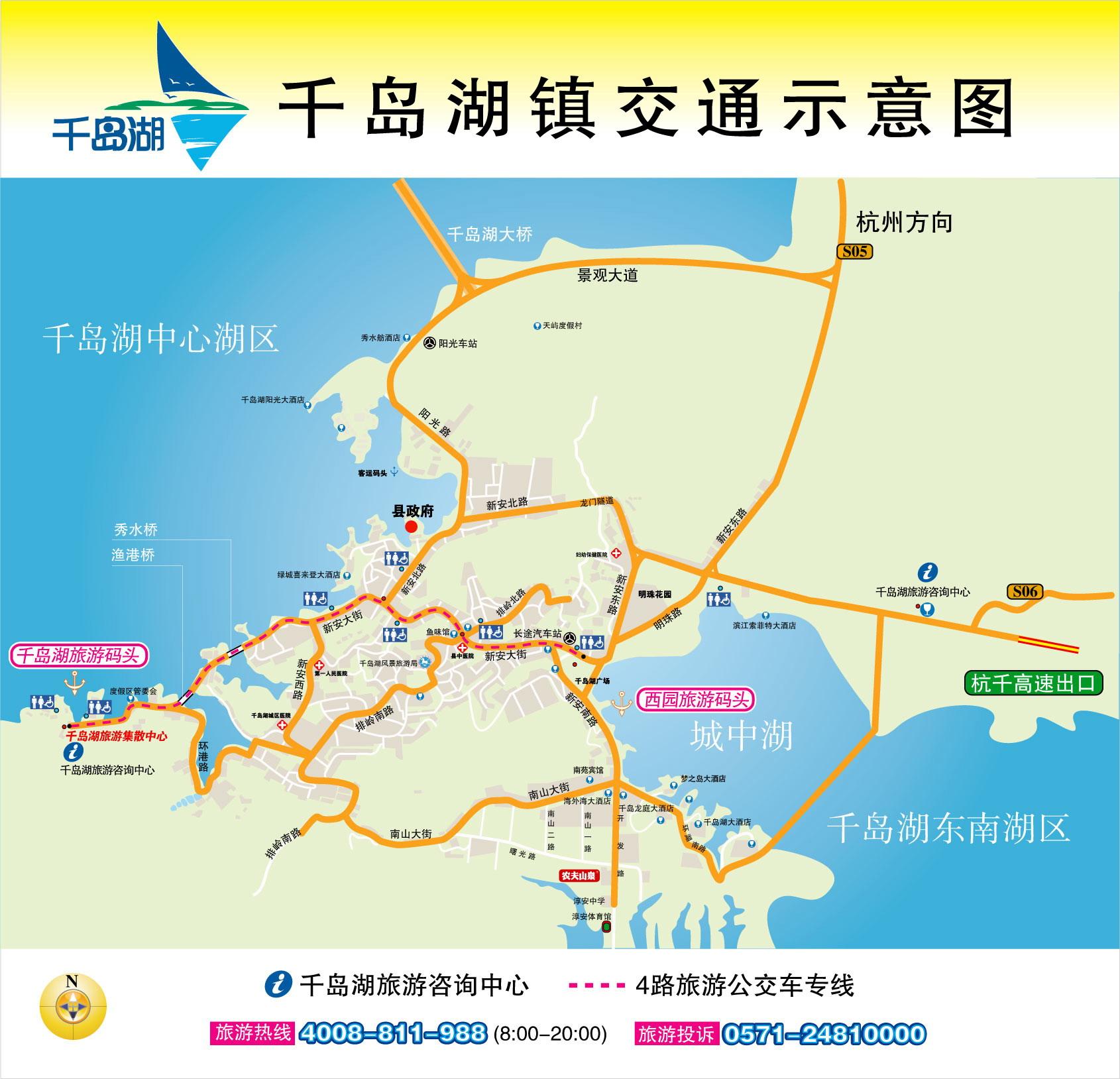 比赛地点为浙江省淳安县千岛湖水域,现将《竞赛规程》发给你们,请遵照