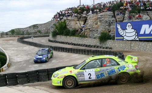 """2007年全国汽车拉力锦标赛""""南江大峡谷""""杯贵州开阳拉力赛于今日在这里"""