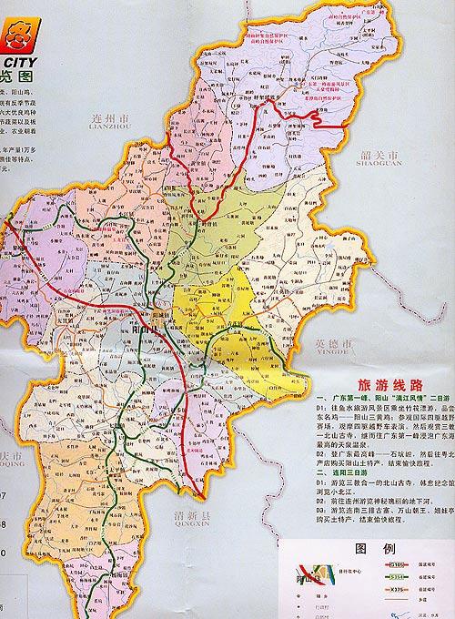2007中国阳山汽车越野赛暨全国四驱拉力系列赛广东阳山站报名通知!
