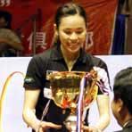 黄妙珠夺得女单冠军