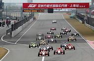 [组图]2007亚洲方程式收关战 朱戴维获得冠军