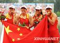 中国女子赛艇夺冠