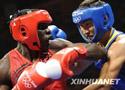 [组图]中国拳击选手哈那提•斯拉木晋级16强