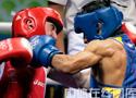 [组图]48公斤级拳击赛 邹市明战胜对手晋级决赛