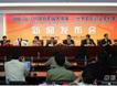 [组图]中国羽球大师赛发布会 李永波答媒体提问