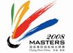 [组图]羽毛球大师赛奥运后在常州开赛 会徽亮相