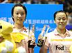 [组图]-中国羽毛球大师赛 成淑/赵芸蕾女双夺冠