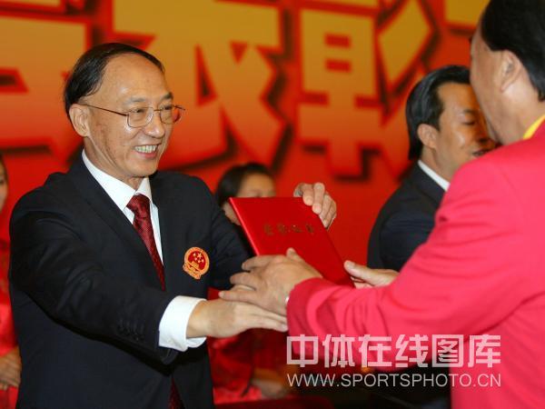 北京奥运会表彰大会