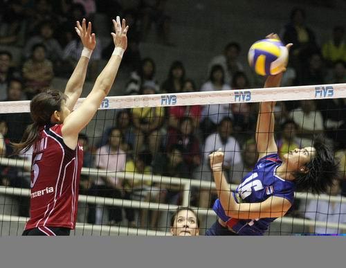 Volley-Ball ( Streaming et Résultats ) 1812143860