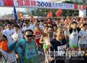 [组图]2008北京国际马拉松赛 中国囊括女子前三