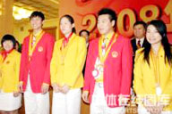 体育总局中国奥委会北京奥运会表彰会