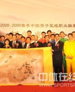 08-09CBA将开赛 发布会在京召开
