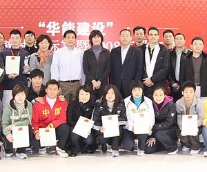 [组图]--首届全国壁球锦标赛在南京落下帷幕