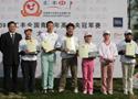 [视频]-09年汇丰全国青少年高尔夫冠军赛太仓站