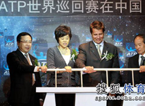 [视频]2009ATP世界巡回赛在中国启动新闻发布会