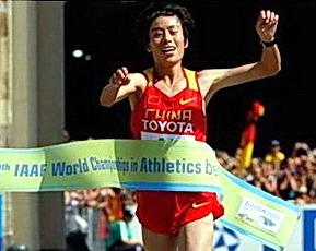 白雪突破 第十二届世界田锦赛女子马拉松首金<img src=http://images.sport.org.cn/v.gif border=0>