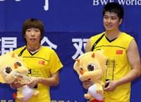 Tao Jiaming and Wang Xiaoli win the final