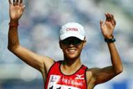 女子20公里竞走刘虹夺冠
