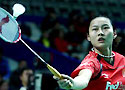Wang Yihan enters second round