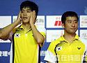 [组图]-中国羽球公开赛 郑在成/李龙大男双夺冠