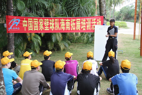 积极备战亚运会 国家壁球队赴海南进行拓展训练