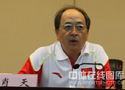 [组图]首届武搏会中国代表团动员大会在京召开