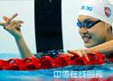 水运会游泳决赛