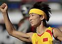 中国女曲6-0西班牙
