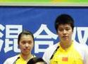 Tao/Tian win XD
