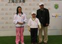 [视频]-全国青少年高尔夫冠军赛上海总决赛