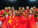 中国胜韩国实现三连冠
