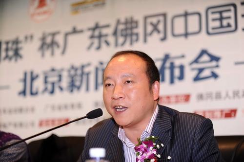 贵州锦美地产组织结构图