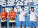 中国羽毛球公开赛男双决赛 郑在成/李龙大夺冠