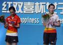 中国羽毛球公开赛 蒋燕皎2-0战胜王适娴女单夺冠