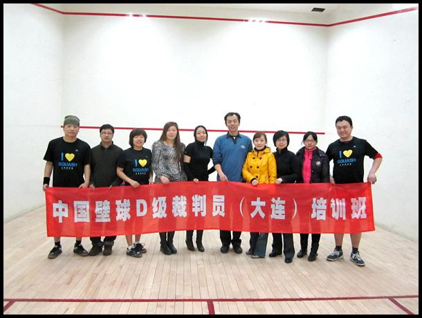 推动壁球运动普及 D级裁判员培训班在大连举行