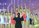 全国艺术体操个人冠军赛成年团体赛战罢辽宁折桂