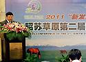 [视频]-2011全国马术耐力赛新闻发布会在京举行