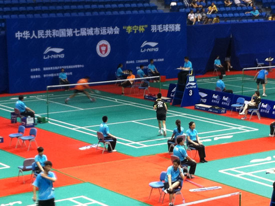 第七届城运会羽毛球预赛在常州奥体中心开赛