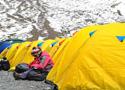 全国滑雪登山交流大会运动员进驻营