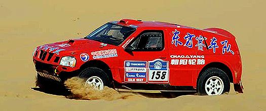 絲綢之路中國車手驚艷 周繼紅闖進賽段前十名[圖]