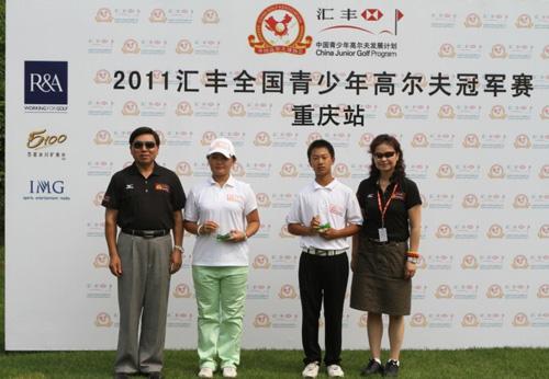 [视频]-2011年汇丰全国青少年冠军赛重庆站