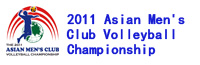 2011 Asian Men's Club Volleyball Championship