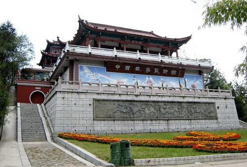 中国风筝艺术馆--贵阳市旅游一道靓丽的风景线
