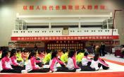 体操队举行冬训动员大会暨新世界冠军登榜仪式