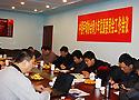 手协青委会会议在上海召开