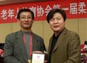 [组图]中国老年人体育协会柔力球专委会一次会议