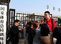 男篮国家队集训人员抵京