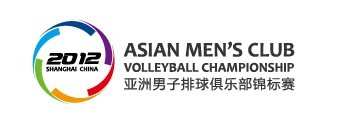 2012 Asian Men's Club Volleyball Championship